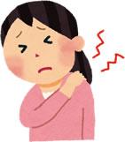 長浜市で首・肩に痛みがある方へ