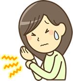 腱鞘炎の女性